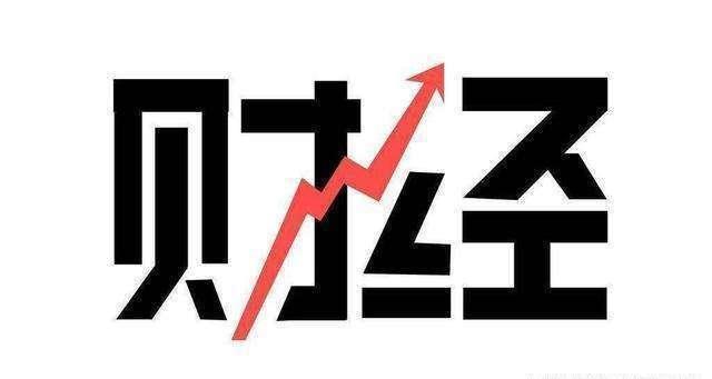 2018外国财经类年夜学排名上海财年夜第1西南财年夜第4靠谱!