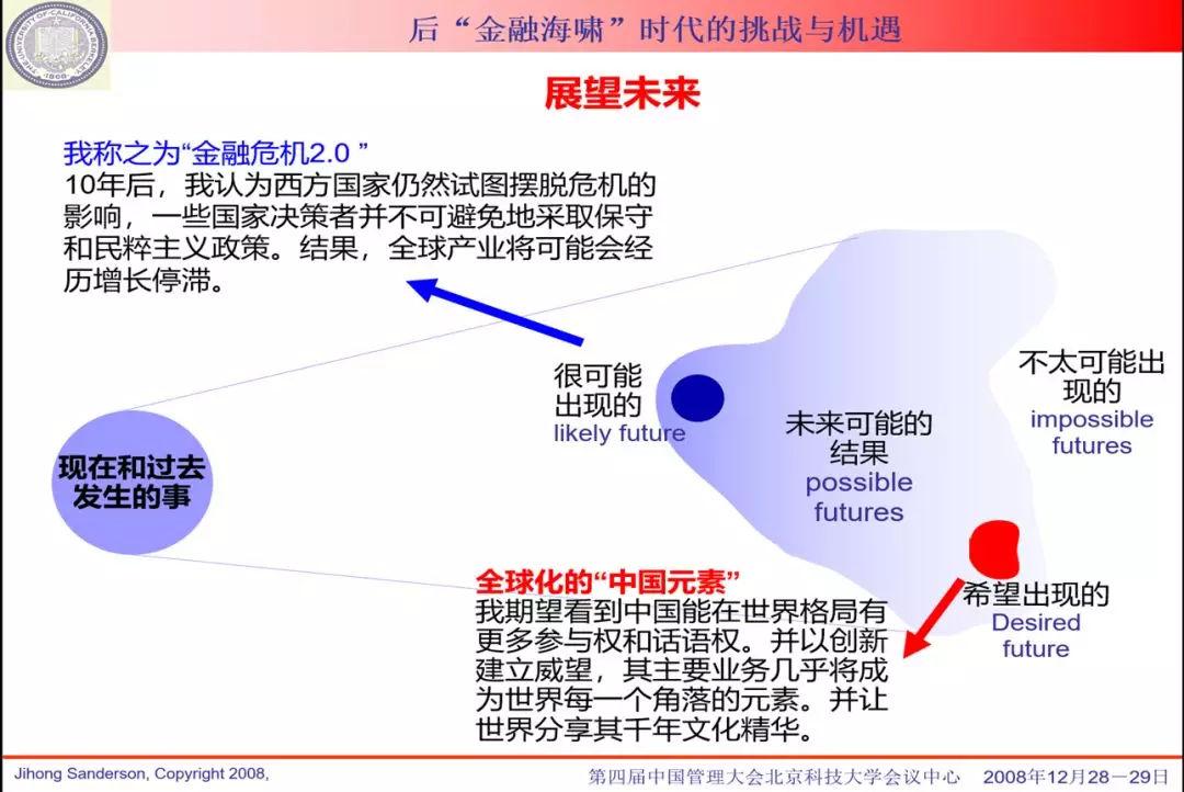 """吴霁虹教授:2019,主旋律在""""裂变"""",看这三条线"""