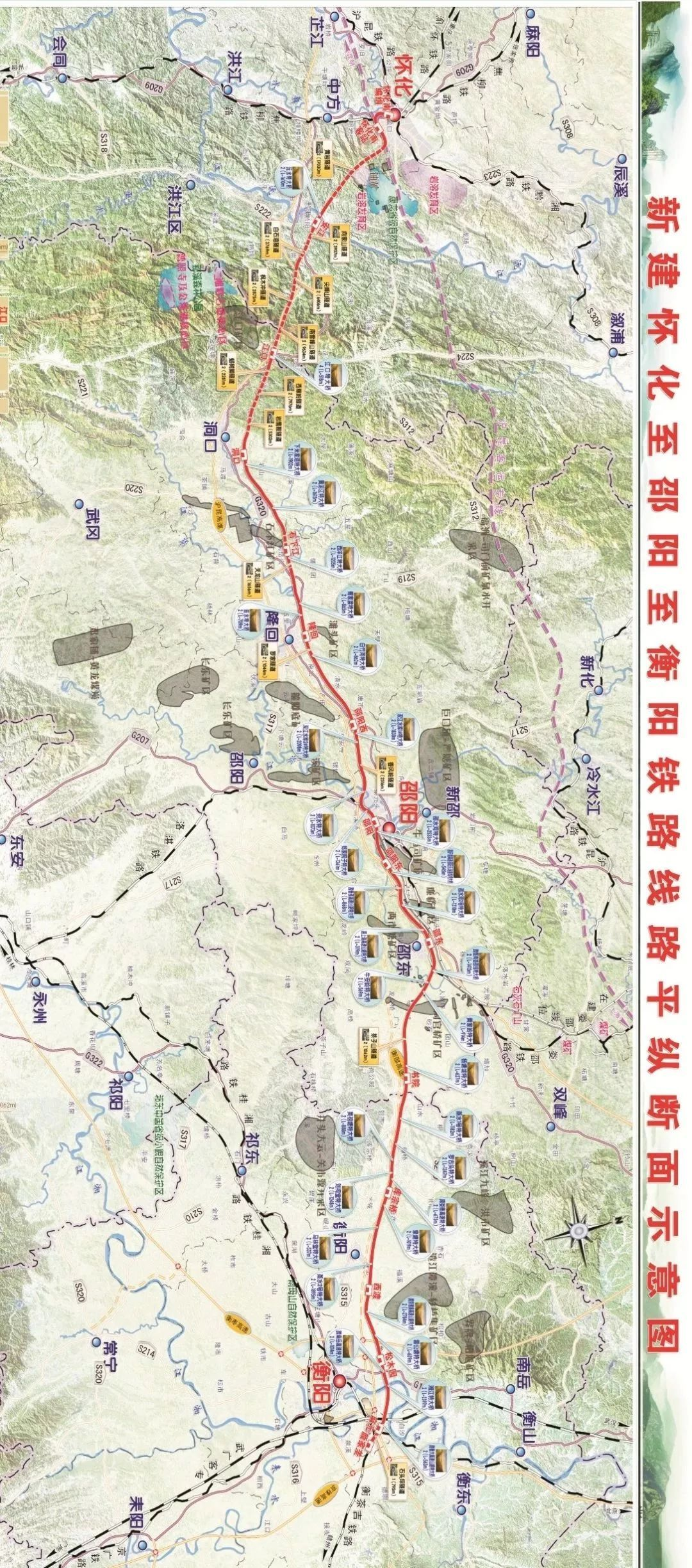 怀化有多少人口_湖南省怀化市芷江县下神州有多少人口地图