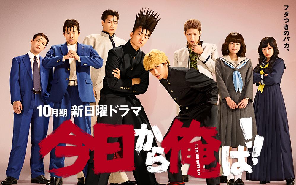 那些讲述日本高中生活的日剧