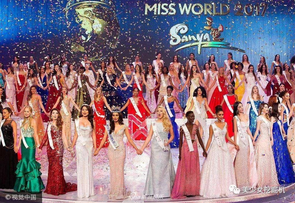 郑州悦秀娱乐汇小姐_娱乐 正文  前几天,第67届环球小姐miss universe大赛刚刚结束.