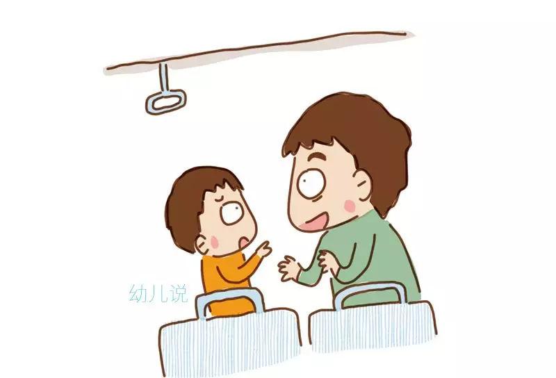 娃問「我被打了,能打回去嗎」,這爸爸的回答顯教科書般高智慧