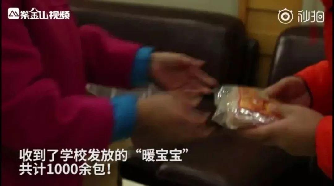 考研祝福哪家强?川农考神套餐、乐师励志视频必须拥有姓名~