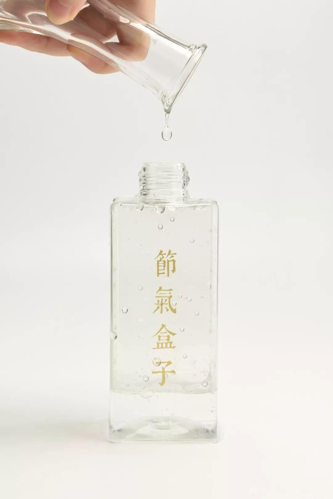 diy陶瓷瓶手绘图案
