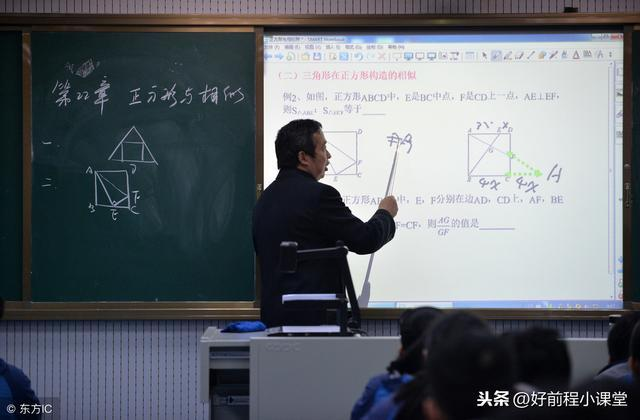 数学几许搞不会?记着这3个口诀,科场上的题全做对!(责编保举:数学家教jxfudao.com/xuesheng)
