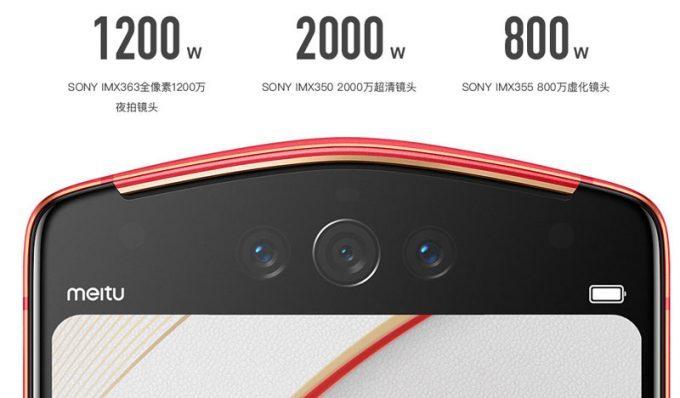 美图发布V7托尼洛·兰博基尼限量版 前置三摄售价万元_腾讯分分彩