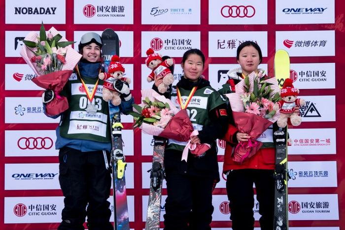 张可欣卫冕自由式滑雪U型场地世界杯冠军