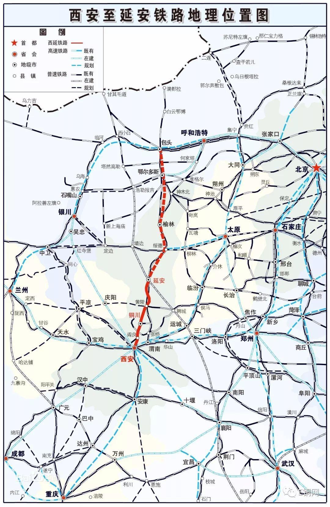 高陵区岳华村规划图