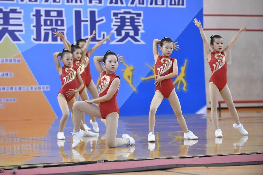 北京市中小学生阳光体育系列活动——竞技健美操比赛
