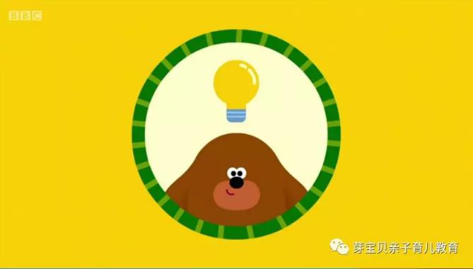 幼幼人兽交_免费领 | bbc出品《hey duggee嗨道奇》/<阿奇幼幼