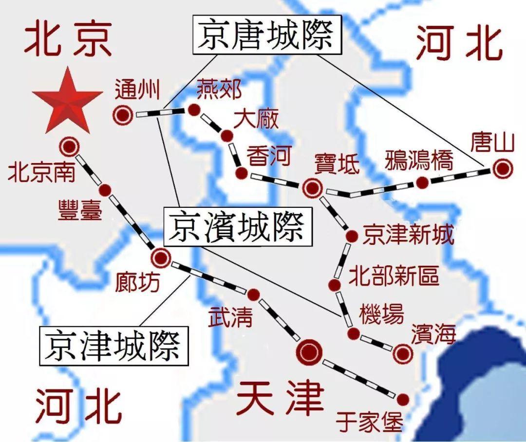 武清 蓟州 宝坻都有铁站了 那么宁河是否有规划高铁站