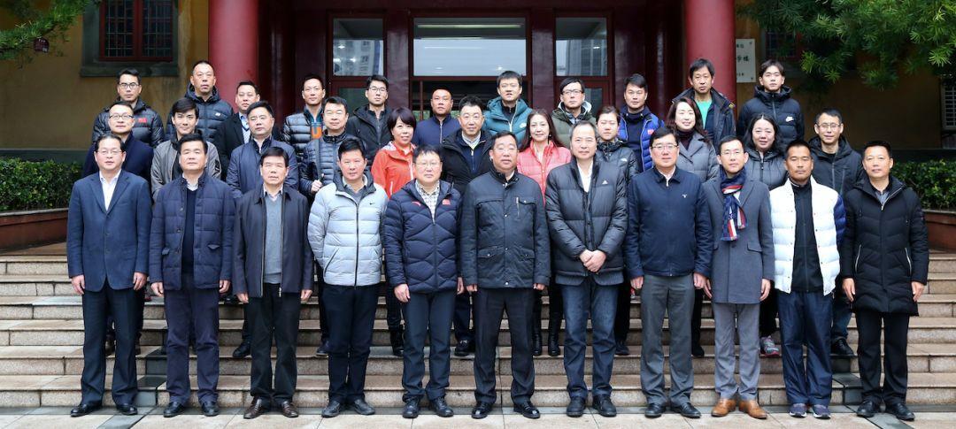 一场收获满满的头脑风暴——中国网球协会发展规划与战略研讨会