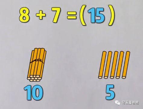 幼小衔接福音:数学衔接训练营,躲开数学启蒙的坑插图(11)