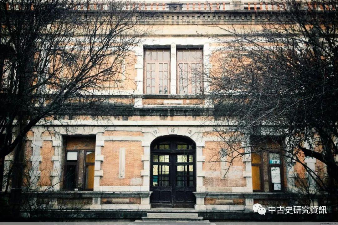 第三届云南大学历史与档案学院历史学青年论坛