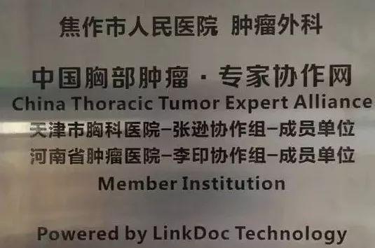 【主任筆記】寫在肺結節專病門診成立21月——腫瘤外科(外科十病區)