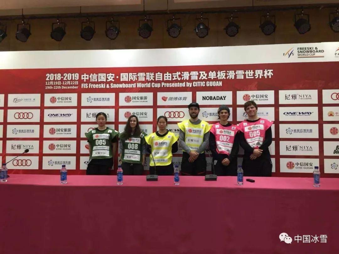 国际雪联滑雪世界杯崇礼站中国队两金收官
