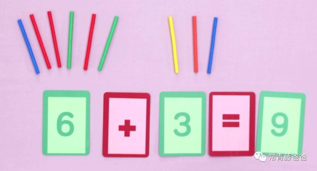 幼小衔接福音:数学衔接训练营,躲开数学启蒙的坑插图(8)