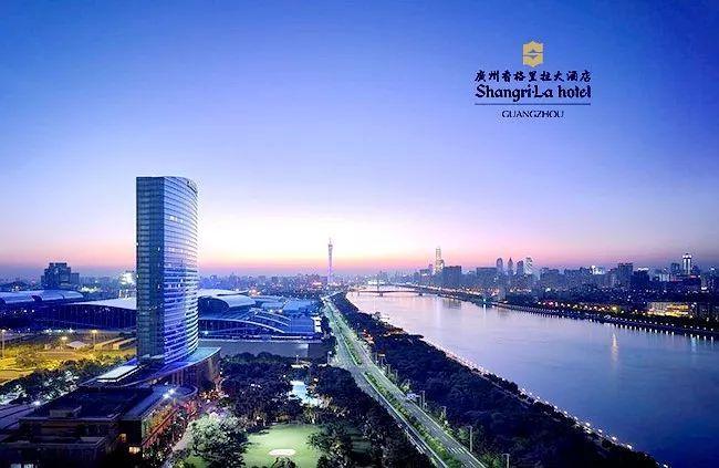 【qdj2】尊享《广州香格里拉大酒店》450�章涞夭AШ阑�客房,豪叹