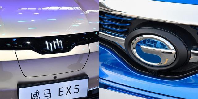 魏玛EX5是国产车?广汽ix4代表了传统车企的第一不满