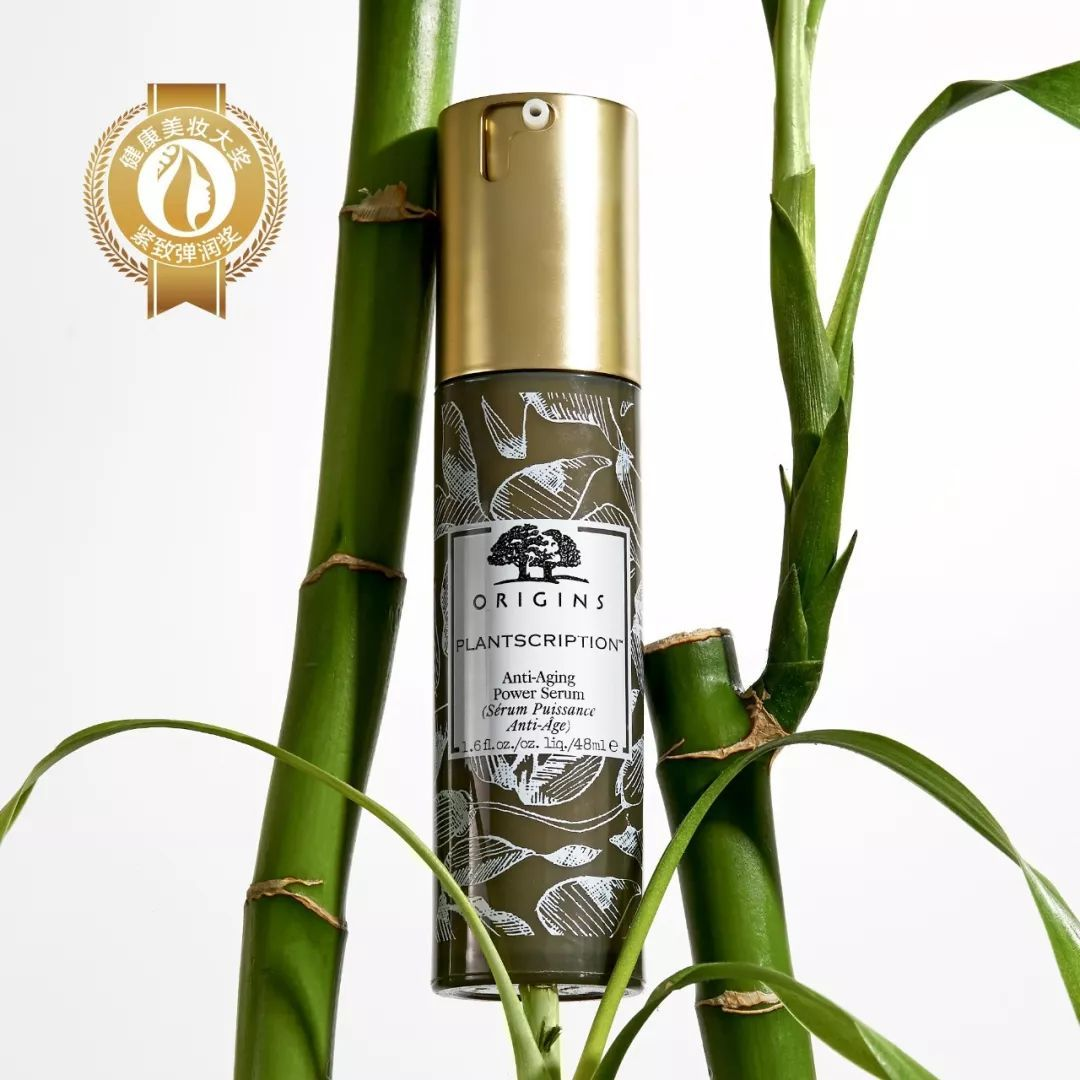 """plantscription64 <strong>anti<\/strong>-aging power serum"""" style=""""max-width:400px;float:left;padding:10px 10px 10px 0px;border:0px;"""">No matter your type of skin is, most desirable cleanser 1 of that is water-soluble. For it to be truly water soluble, it must be able become removed easily by splashing, and not wiped with a wash cloth. Wash clothes may produce irritation towards skin. It should not leave a greasy residue, nor cause any irritation or dryness, nor burn your face.</p> </p> <p>Skin aging is an instinctive process whereby your collagen and elastin, which keep our skin looking firm and youthful, begin to decline, leaving us with wrinkles. Cell production and cell quality also diminish over time resulting in wrinkles. Problem of the unfortunately made for professionals out of your control, but that does not mean all hope sheds at mostly.</p> </p> <p><iframe loading="""