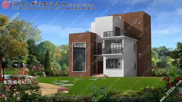 最新别墅设计图首层135平方米自建别墅设计图纸