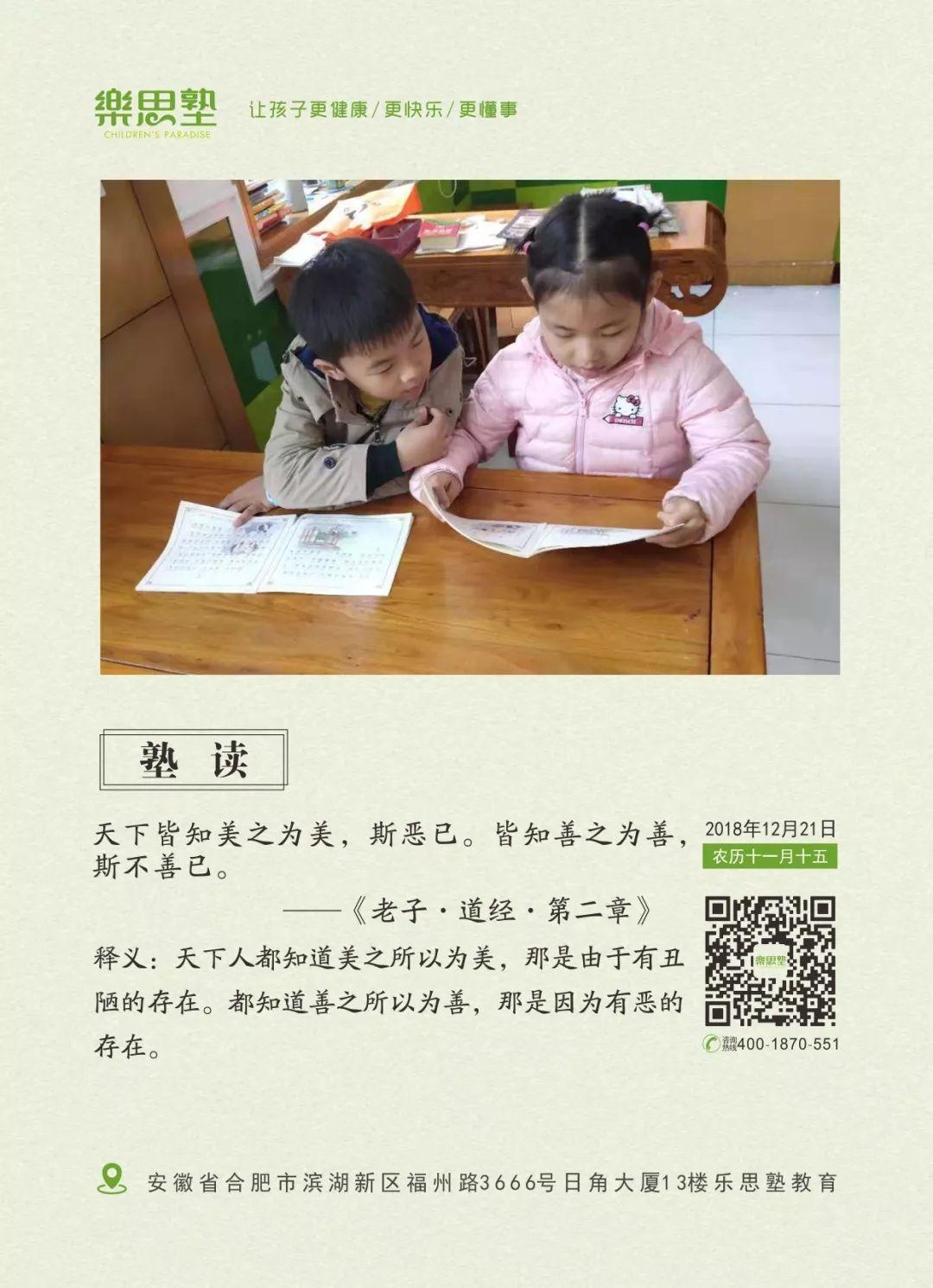 重生之贼行天下最新章节,重生之贼行天下全文阅读 - 八一中文网