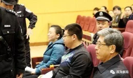 内蒙古巨贪判死缓 情妇获刑5年 盘点那些同堂受审的贪官与情人