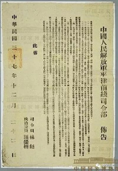 【今日历史】12月22日大事记,历史上的今天发生了什么?