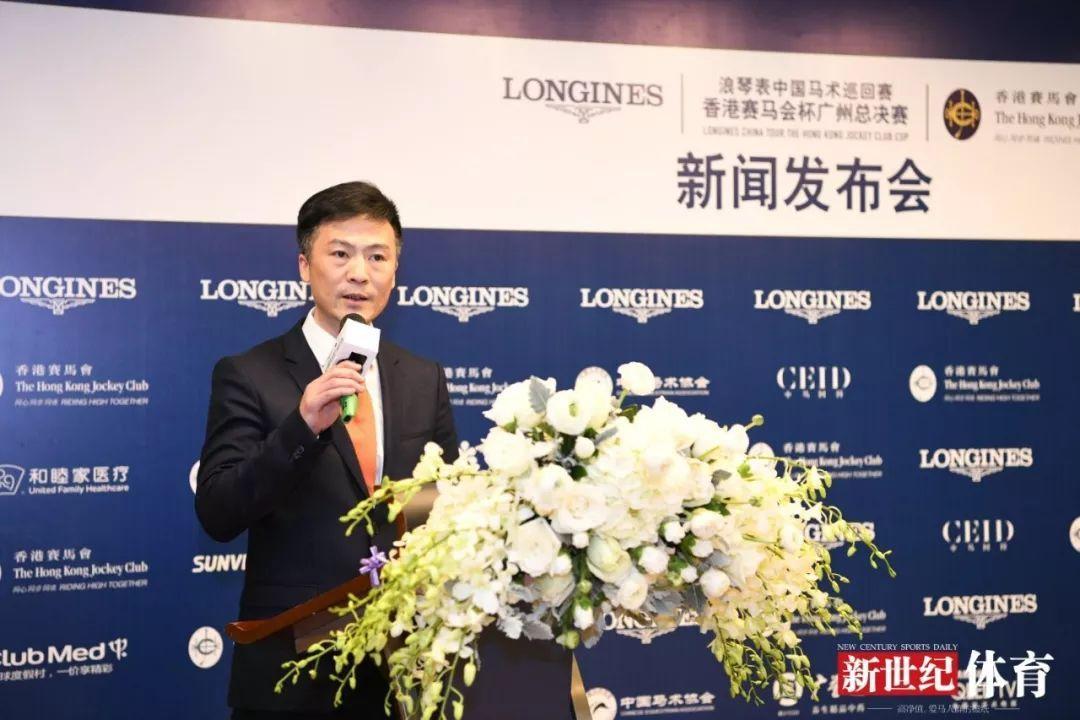 侯天博,香港赛马会国内体育项目助理经理 李若,中马国际总经理 江健