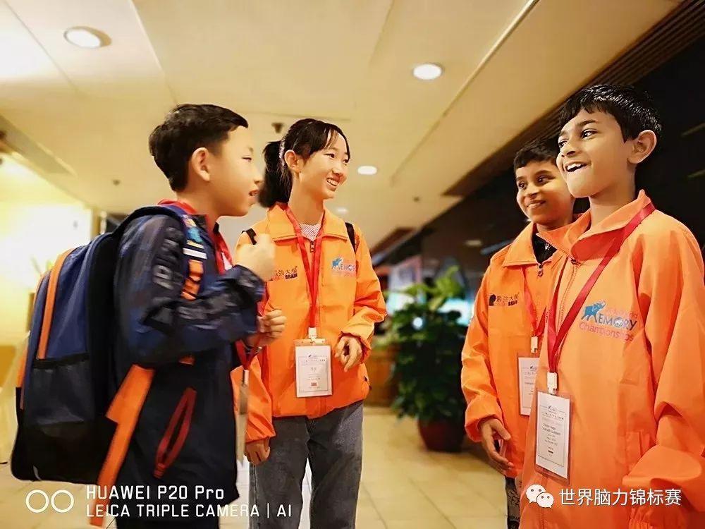 四大項目世界紀錄被打破!第27屆世界腦力錦標賽全球總決賽開幕-雪花新聞