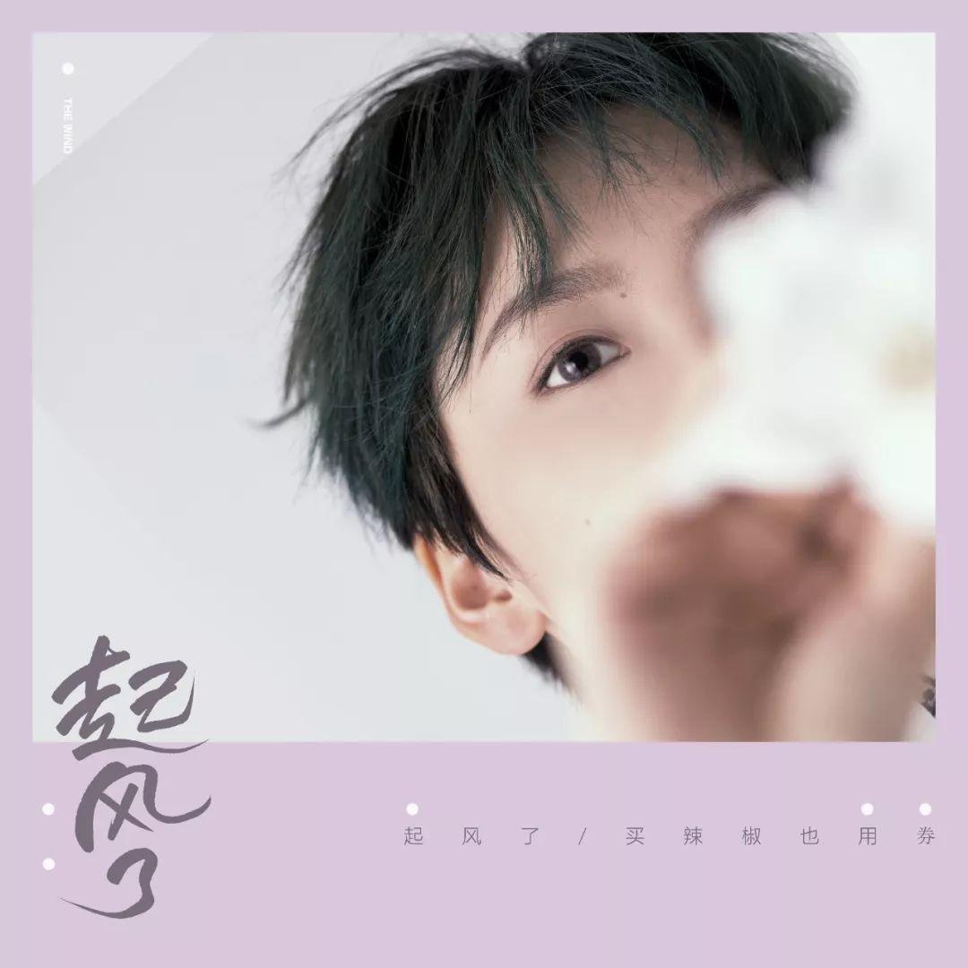 2019欧美神曲排行_爱的就是你 刘佳 单曲 网易云音乐
