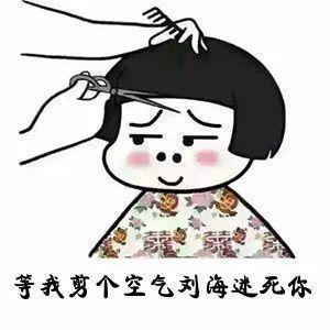 再也不怕头发剪残!靠谱的