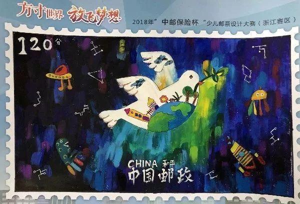 和平鸽手绘图画