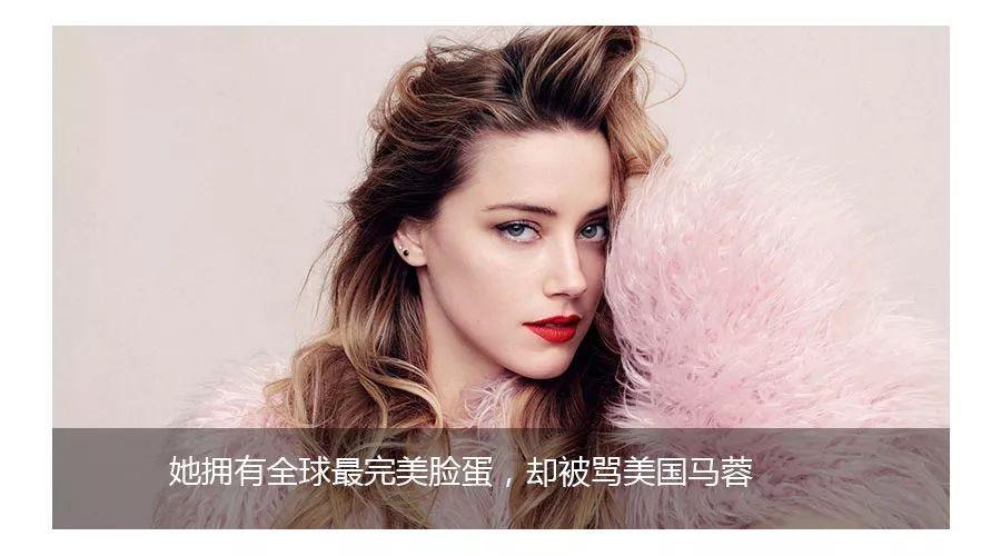 《海王》女主:拥有全球最完美脸蛋,却被骂美国马蓉 | 荐号