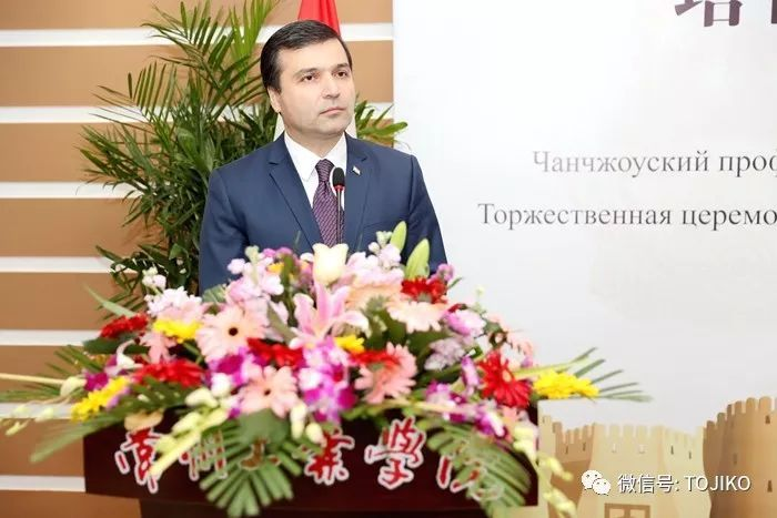大使先生出席塔吉克斯坦研究中心揭牌仪式