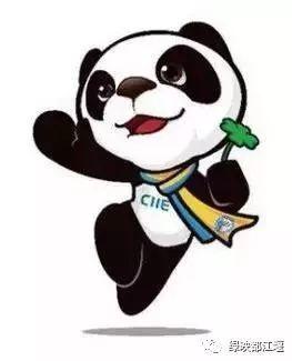 盱眙龙虹k�:e�9�j_小说连载《龙虹记》| 第二十九回:谁念熊猫独自祥 斑灵狸道是寻常