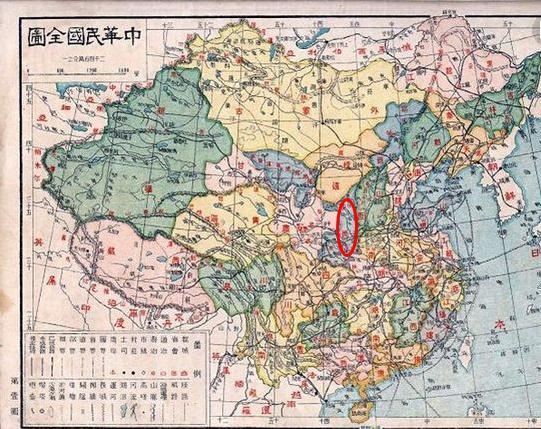 陕西这个县地处三省交界,自古兵家必争,日本人打了8年没打下来