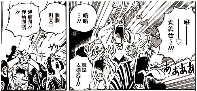 海贼王928话:小紫是好人,看山治表情是女帝美,报恩与报仇上演