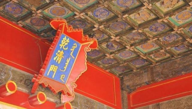 """故宫匾额上的""""门""""字是一个错字,为什么历代皇帝不去改它呢?_朱元璋"""