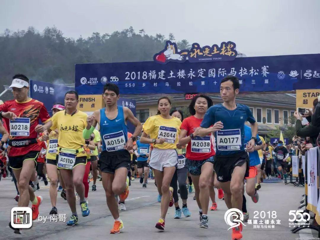 西安国际马拉松赛 在线直播 -PPNBA直播吧-CCTV5在线... -直播吧