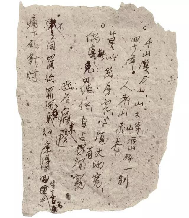 潘天寿的120年(附大量未曝光照片)