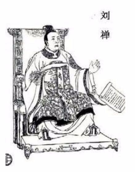 """刘禅究竟是不是一个""""昏君""""? 评史论今 第1张"""