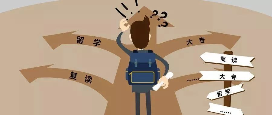 一篇文章,骂醒了几多个初中生!初三该看,月朔初二也该看(责编保举:数学课件jxfudao.com/xuesheng)