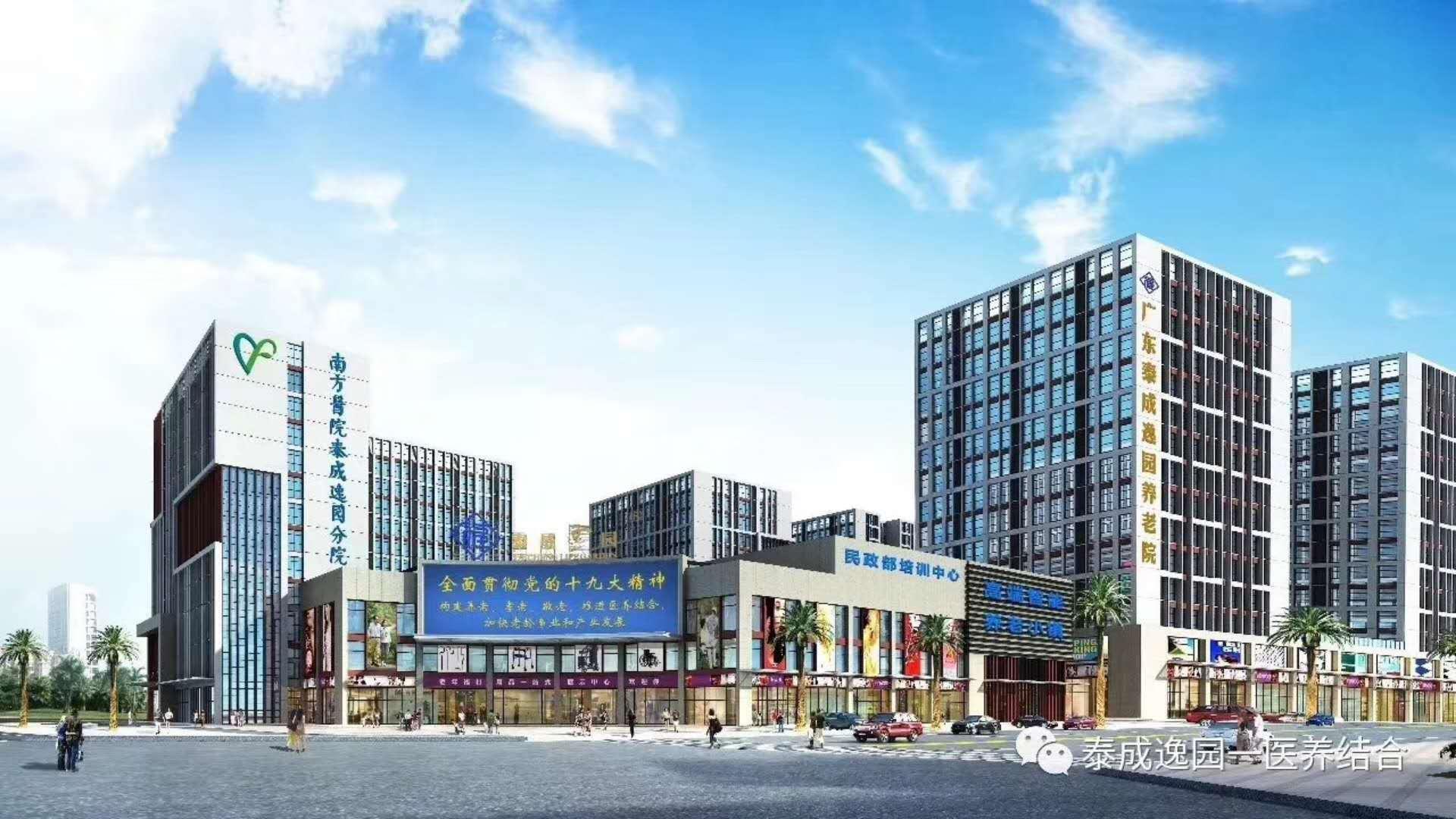 2020年广州养老院最新排名,广州较好的养老社区有哪些?