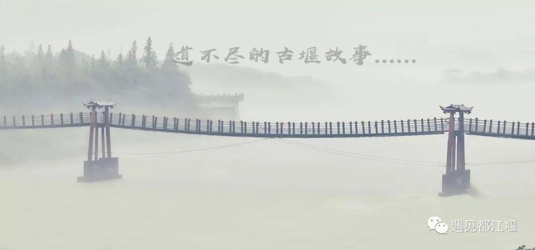 """青城山下太平场有过一位""""写家"""",寄情山水于此,而后久久难忘!"""