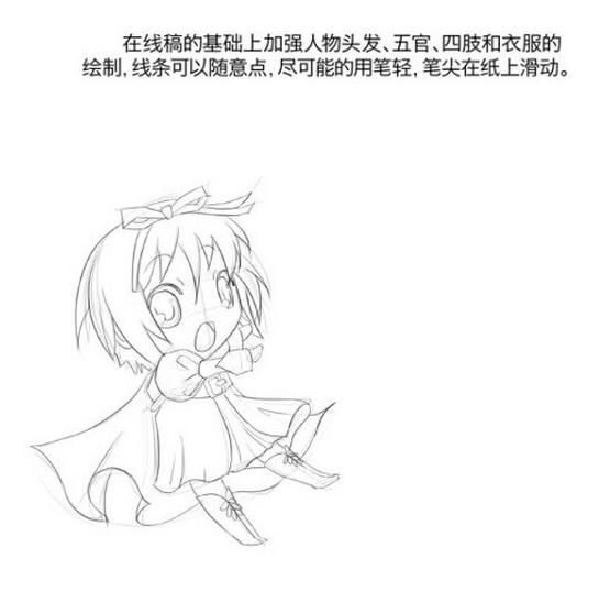 零基础初学入门画漫画q版小女孩画法(手绘)