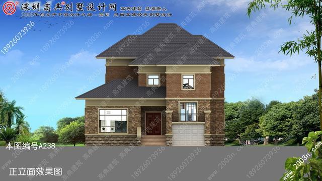 两层楼房设计图 首层184平方米图纸农村别墅设计图