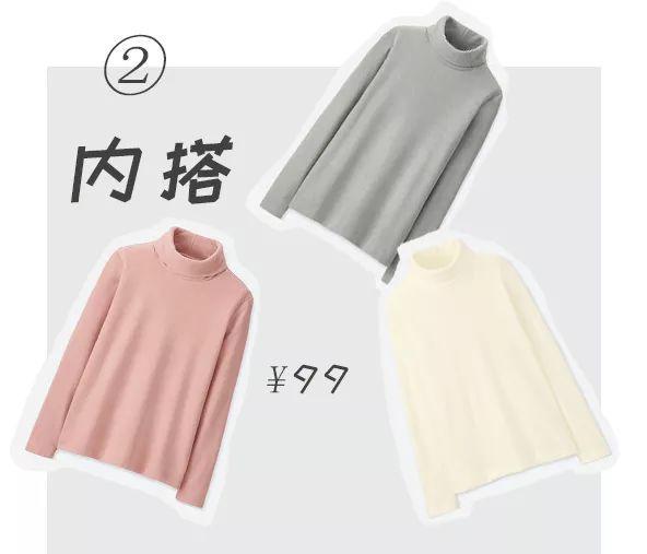 Zara、H&M、優衣庫年末大促?必敗單品都在這裡了! 形象穿搭 第34張