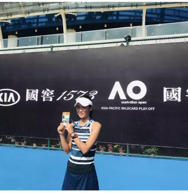 走近韩国网球新生力量