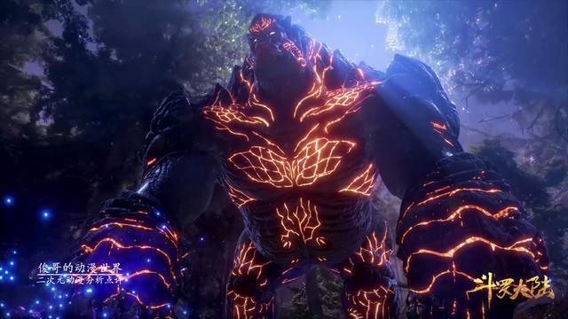 斗罗大陆:天青牛蟒霸占星斗大森林,没有发现帝天和银龙王吗?